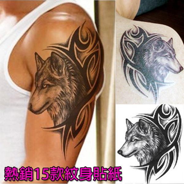韓國 刺青貼紙 防水紋身貼紙 男女通用貼紙 15款可選擇【 流行馨飾力 】原價$199