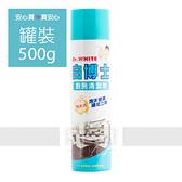 【白博士】廚房清潔劑泡沫式500g/罐