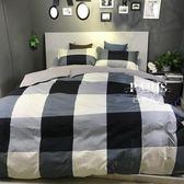 床套 簡約黑白條紋床單四件套被套1.51.8M床上用品 巴黎春天