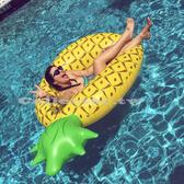 【超取399免運】夏季鳳梨菠蘿造型泳圈-180公分 成人 充氣浮圈救生圈加大加厚泳圈