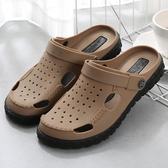 洞洞鞋男沙灘鞋男士涼鞋包頭夏季防滑學生厚底透氣大碼休閒涼拖鞋 名創家居館