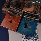 拇指琴卡林巴琴17音手指琴初學者樂器便攜式卡淋巴琴sparter  魔法鞋櫃