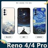 OPPO Reno4 Z/4 Pro 彩繪Q萌保護套 軟殼 卡通塗鴉 超薄防指紋 全包款 矽膠套 手機套 手機殼 歐珀