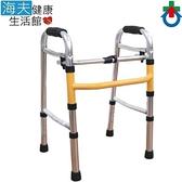 【海夫】特製 窄款 兒童 助行器(2501-S 總高66~76cm)
