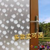 壁貼【橘果設計】玻璃貼 90*200CM 防曬抗熱 透明玻璃變磨砂玻璃 壁紙 壁貼