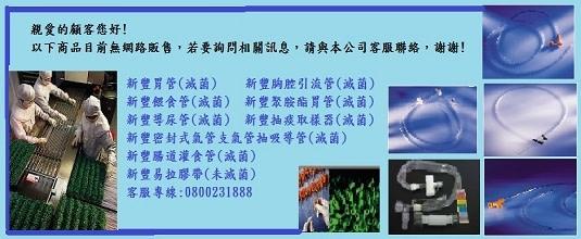 symphon-hotbillboard-e785xf4x0535x0220_m.jpg