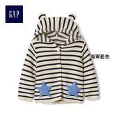 Gap男女嬰童 條紋星星口袋連帽長袖開襟毛衣 266284-海軍藍色