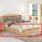 床底 抽屜 奈德5尺抽屜式床底(不含床頭箱/片) ﹝18CM/085-6﹞/ H&D東稻家居