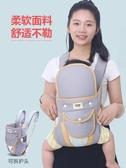 初生兒嬰兒前抱橫抱式背帶夏季透氣單雙肩簡易多功能後背抱娃神器 小明同學