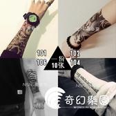 紋身貼-紋身貼防水男女 韓國持久風暗黑花臂 網紅潮手背仿真紋身貼紙-奇幻樂園