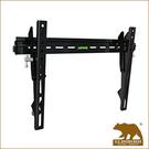 美國布朗熊 W9-42T 牆板傾角式-適用23吋~50吋電視壁掛架