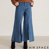 AIR SPACE 前開岔修身喇叭牛仔長褲 1色