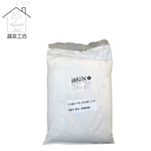 油棕灰25公斤原裝包(天然油棕灰.草木灰100%原裝進口)