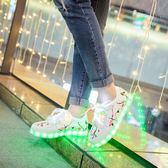 店長推薦七彩發光鞋女學生正韓USB充電夜光鞋男LED閃光燈熒光鞋鬼步舞鞋子