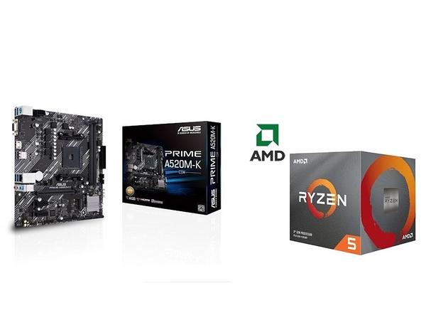 華碩 PRIME A520M-K/CSM + AMD R5 3500X 六核心處理器【刷卡含稅價】