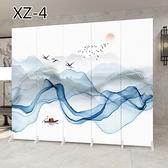 新中式屏風隔斷牆客廳摺疊行動辦公室內簡易臥室遮擋簡約現代家用ATF 艾瑞斯居家生活