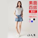 【男人幫】SL034*快速出貨-圓領純棉彈性素面T恤