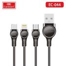 【Earldom】藝鬥士EC-044條紋充電線傳輸線 Type-C 100cm 2.4A 快充閃充線 跑量款