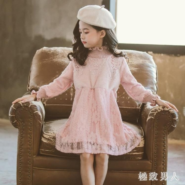 女童春秋洋裝連身裙公主裙長袖洋氣蕾絲鏤空中大童秋冬仙女半高領裙子DF537【極致男人】