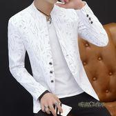 男士印花小西裝男韓版修身立領中山裝休閒西服薄外套青年帥氣外套「時尚彩虹屋」