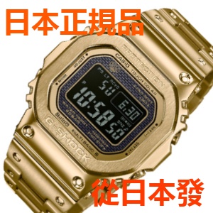 免運費 日本正規貨CASIO G-Shock MULTIBAND6 Bluetooth太阳能无线电钟 男士手表GMW-B5000GD-9JF