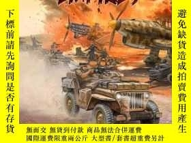 二手書博民逛書店Burning罕見Empires: Battle for the