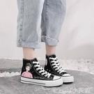 高筒鞋 帆布鞋女高幫印花涂鴉卡通動漫鞋子春款2021女百搭學生網紅板鞋 小天使 【618 狂歡】
