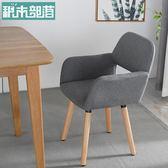 實木椅子簡約現代電腦椅北歐創意靠背書桌椅休閒家用餐椅【卡米優品】