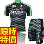 自行車衣套裝-質感新品緊身流行男短袖單車衣55u32[時尚巴黎]