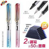 鋼筆 成人練字辦公男孩女孩小學生用兒童暗明尖初學者硬筆可替換墨囊墨水