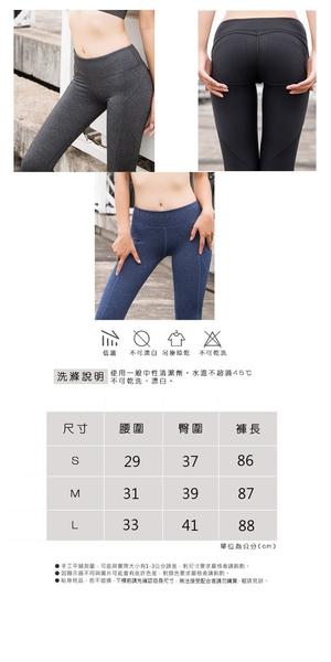 5242【Hansselect】新蜜桃柯基美臀運動褲(預購款)