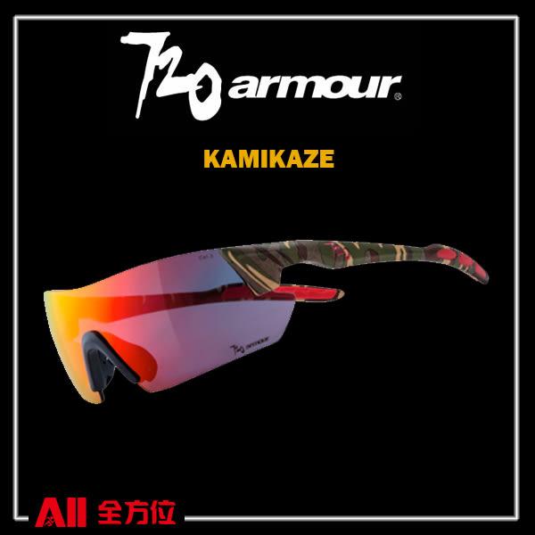 【720Armour】720 KAMIKAZE系列 運動太陽眼鏡  迷彩/灰紅(B3698) 全方位跑步概念館