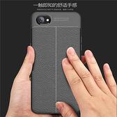 OPPO A3 皮紋 荔枝紋 散熱 防摔 輕薄 矽膠軟殼 全包覆 手機殼 高質感 軟殼 防滑 防指紋 手機套 A3