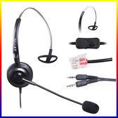 杭普 VT200 電話耳機客服耳麥話務員頭戴式耳麥 座機客服耳機【快速出貨】