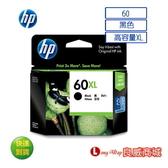 免運~ HP CC641WA No.60XL原廠高容量黑色墨水匣(一入)(適用:HP Deskjet D2560/F4280)