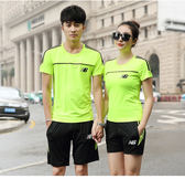 跑步運動套裝女夏短款休閒夏天短袖短款男短袖情侶兩件套LJ10098『黑色妹妹』
