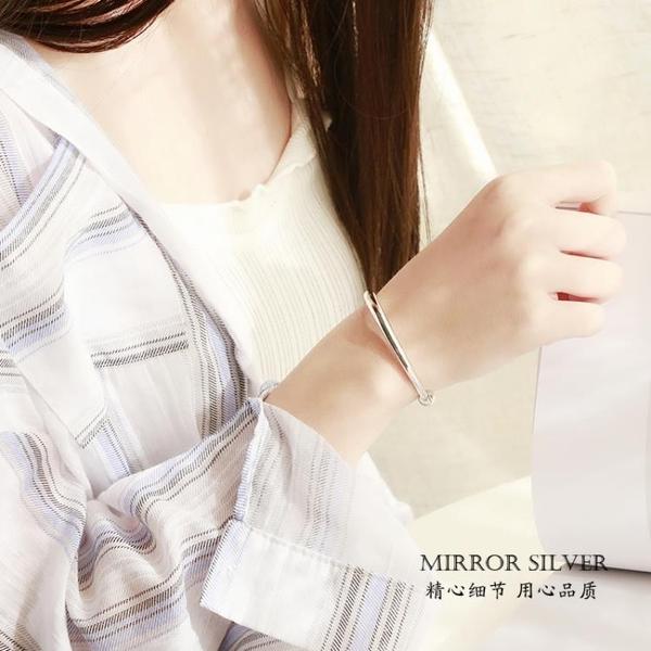 銀手鐲925純銀女日韓光面簡約維拉手環情侶銀鐲子飾品送女友生日 週年慶降價