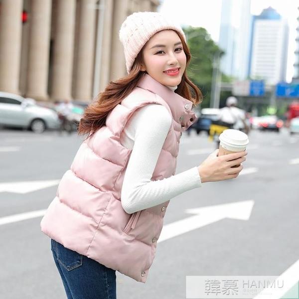 棉馬甲女2020秋冬新款韓版寬鬆百搭短款羽絨棉坎肩加厚保暖外套潮 牛轉好運到