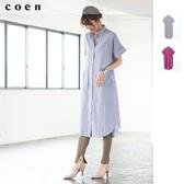 出清 洋裝 長版襯衫 女 棉麻  日本品牌【coen】