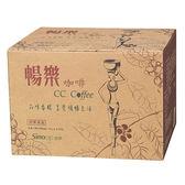 暢樂咖啡-40包入 幫助體內新陳代謝,並使排便順暢【SV9239】 快樂生活網