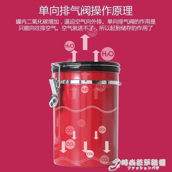 美國Friis防潮排氣真空茶葉儲存罐 食品咖啡豆密封罐304不銹鋼奶粉罐 時尚