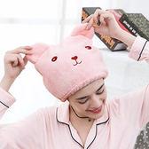 韓國卡通干發帽洗頭毛巾超強吸水成人可愛浴帽速干包頭巾兒童睡帽