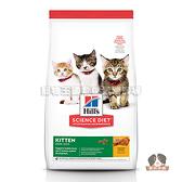【寵物王國】希爾思-幼貓(雞肉特調食譜)-4kg