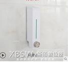 皂液器衛生間洗發水沐浴露盒壁掛式浴室沐浴露洗發水擠壓器CY『新佰數位屋』