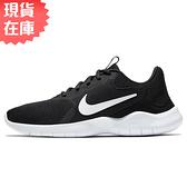 【現貨】NIKE FLEX EXPERIENCE RN 9 女鞋 慢跑 訓練 透氣 避震 黑【運動世界】CD0227-001