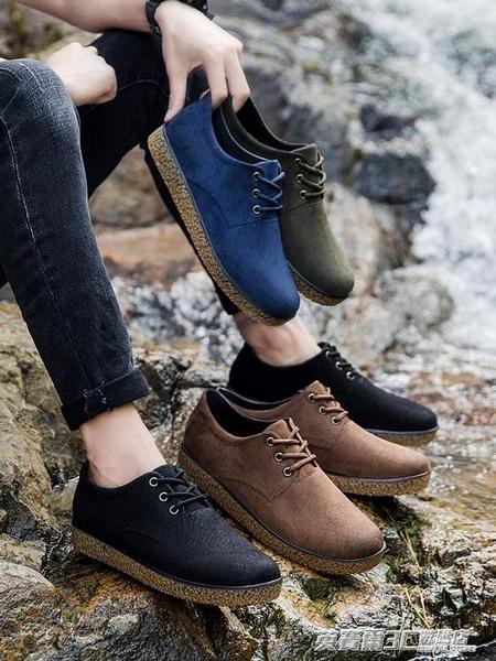 雨鞋男低筒廚房防水鞋夏季時尚套鞋防滑釣魚鞋膠鞋男短筒雨靴  英賽爾