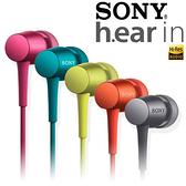 展機出清,售完為止!SONY h.ear 系列繽紛節奏入耳式耳機 MDR-EX750AP(現貨粉)