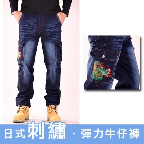 CS衣舖 日式刺繡 彈力伸縮 耐磨 丹寧 牛仔褲 工作褲 長褲 7364