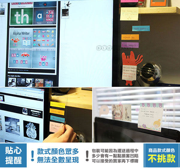 【BlueCat】Monitor Memo電腦螢幕側邊便利貼留言板 便條貼板 (30CM)