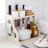 廚房置物架調味料收納架落地塑料刀架調料架調味品架子